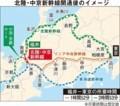 北陸・中京新幹線開通后の路線図 - 福井新聞 2017年7月16日