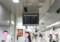 2017.7.19 布袋 (4) 名古屋=発車案内板 1020-720