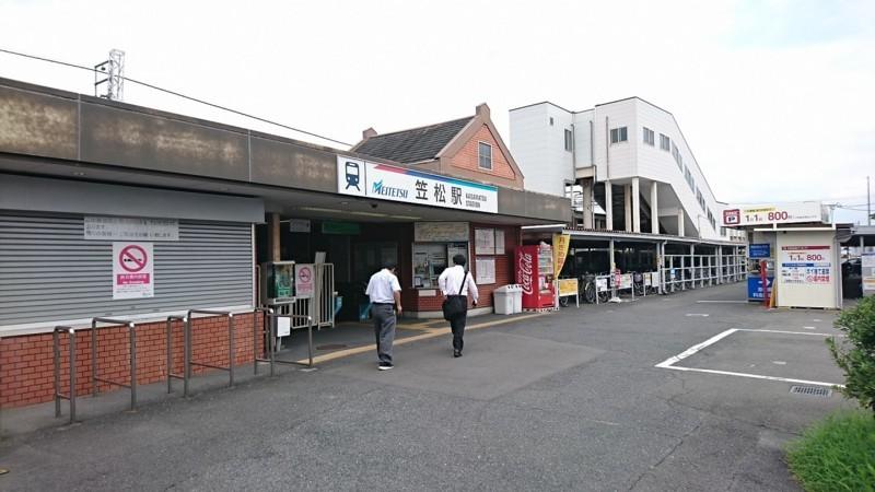 2017.8.3 笠松 (34) ひがし駅舎 1280-720