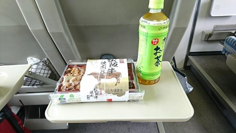 2017.8.16 ワイドビュー南紀  (63) 三瀬谷-滝原間〔べんとう〕 800-450