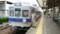 2017.8.17 たま電車 (2) 和歌山 - 貴志いきふつう 1280-720