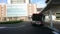 2017.8.25 名古屋 (13) 愛知医科大学病院 - 名鉄バス 1830-1030