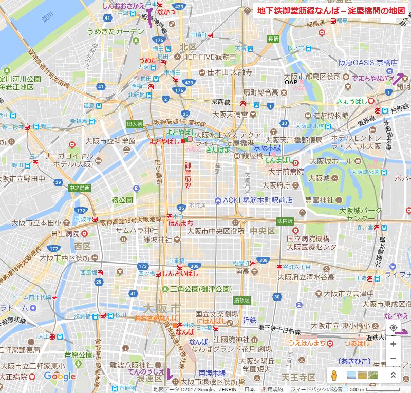 地下鉄御堂筋線なんば-淀屋橋間の地図(あきひこ)