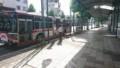 2017.9.14 岡崎 (27) 本町バス停 - 奥殿陣屋いきバス 1920-1080