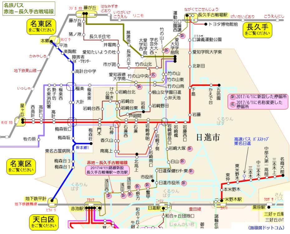 名鉄バス赤池-長久手古戦場線の路線図(路線図ドットコム)