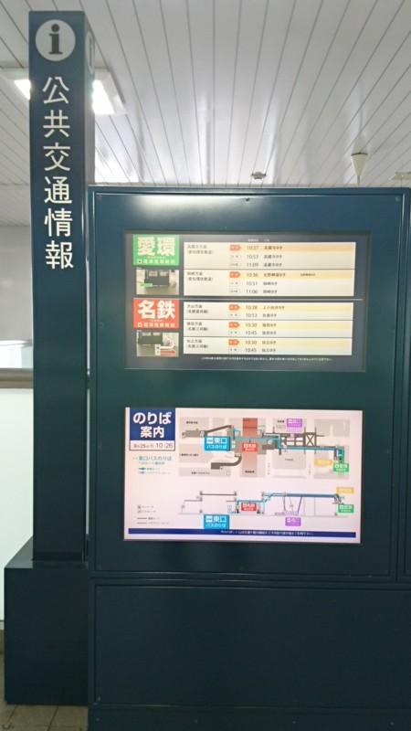 2017.9.25 愛環 (35) 新豊田=公共交通情報