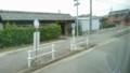 2017.9.27 平坂 (71) 平坂・中畑線バス - 下町バス停 800-450