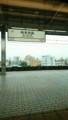 2017.10.7 近江八幡 (1) ひかり495号 - 岐阜羽島 720-1280