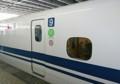 2017.10.12 東京 (6) 豊橋 - ひかり508号 800-560