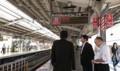 2017.10.12 東京 (18) 自由が丘 - 発車案内板 800-470