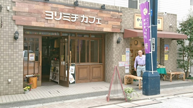 2017.10.12 東京 (86) 戸越銀座 - ヨリミチカフェ 1280-720