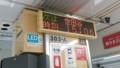 2017.10.12 東京 (116) 下高井戸いきふつう - 「つぎは世田谷」 800-450