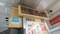 2017.10.12 東京 (118) 下高井戸いきふつう - 「つぎは上町」 800-450