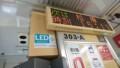 2017.10.12 東京 (126) 下高井戸いきふつう - 「つぎは松原」 800-450