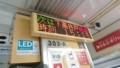 2017.10.12 東京 (129) 下高井戸いきふつう - 「つぎは下高井戸」 800-450