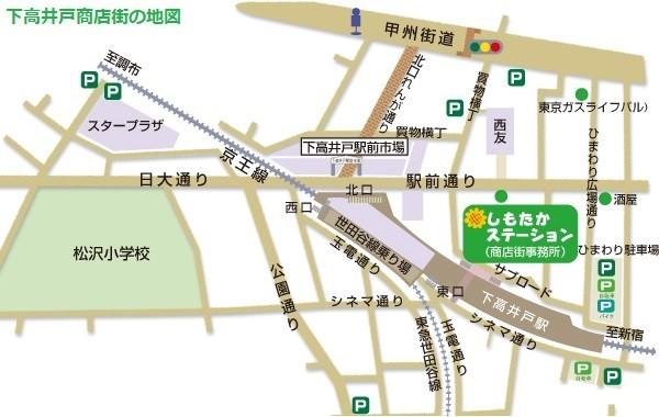 下高井戸商店街の地図 600-380