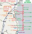 常磐線運行再開図 - 2017.10.21 (あきひこ) 440-660