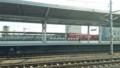2017.11.17 八日市 (0) 大阪いきこだま - 岐阜羽島(新羽島) 1920-1080