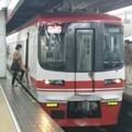 2017.12.4 (1-1) 名古屋 - セントレアいき特急(1700系) 800-800