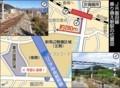 リニア飯田駅のりかえ新駅の位置図(ちゅうにち) 610-445