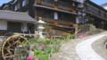 中津川市リニア中央新幹線紹介映像 (4) 640-360