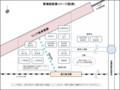 リニア中津川 - 駅機能の配置(岐阜県リニア中央新幹線活用戦略研究会