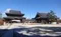 2017.12.12 一身田 (29) 専修寺 - 如来堂と御影堂 1780-1080