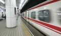 2017.12.13 名古屋 (26) 名古屋 - 岐阜いき特急 800-480