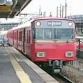2017.12.13 名古屋 (1-1) 古井 - しんあんじょういきふつう 760-760