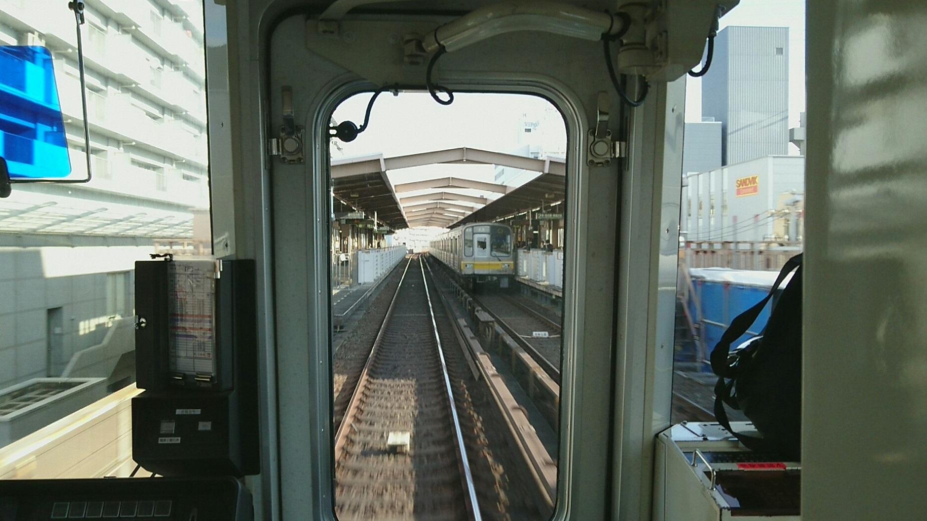 2017.12.18 名古屋 (12) 藤が丘いき - 上社 1850-1040