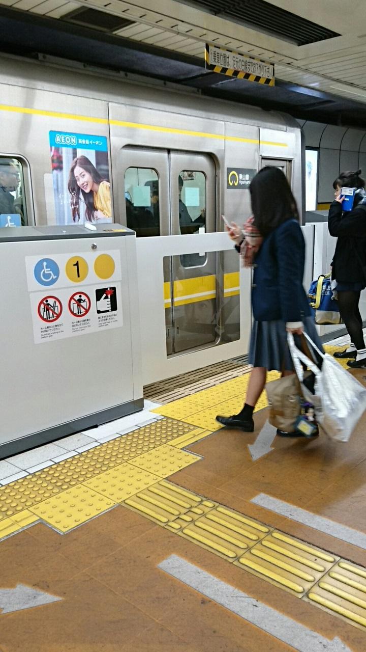 2017.12.19 名古屋 (10) 名古屋 - 藤が丘いき 720-1280