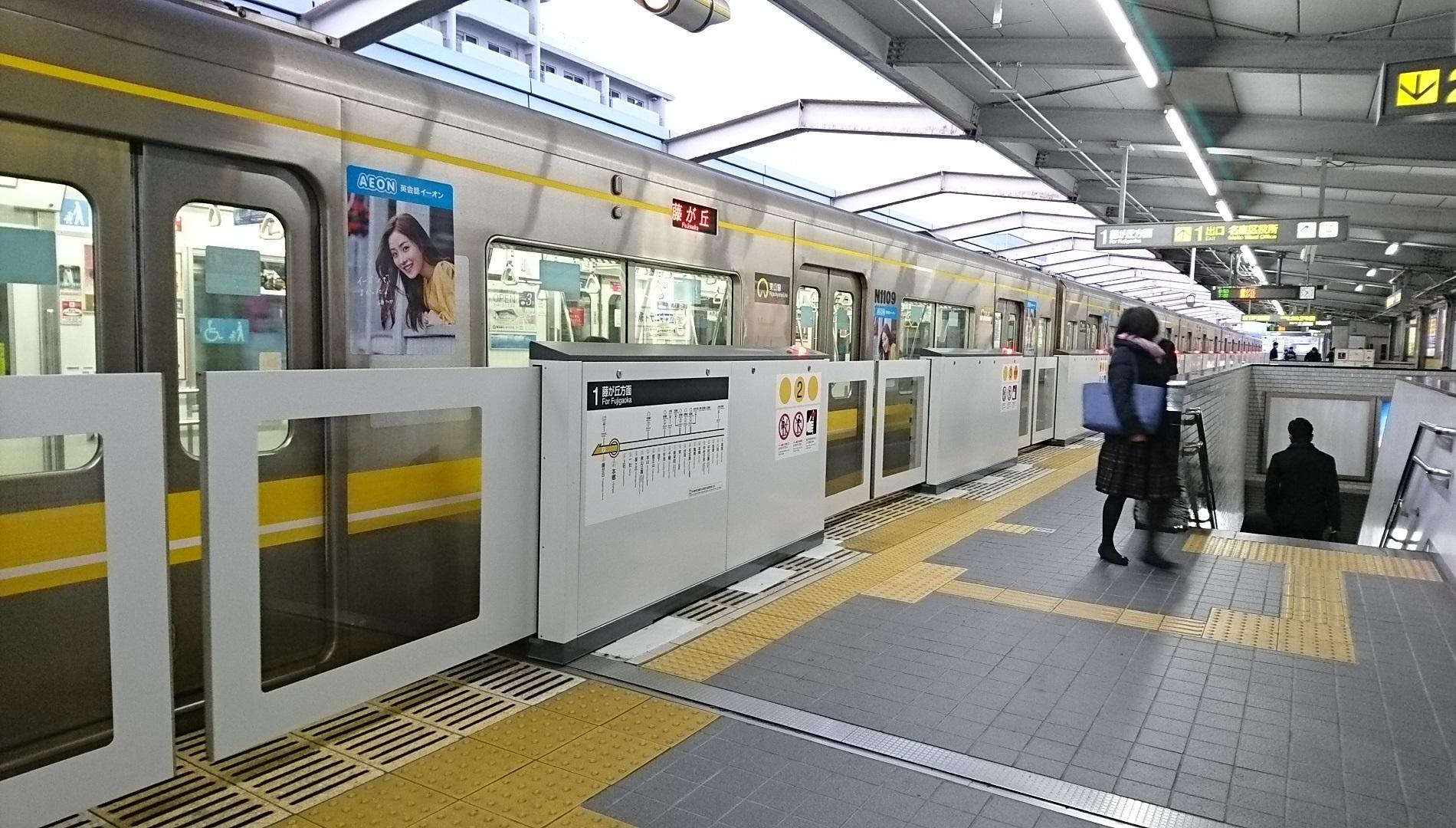 2017.12.19 名古屋 (14) 本郷 - 藤が丘いき 1900-1080