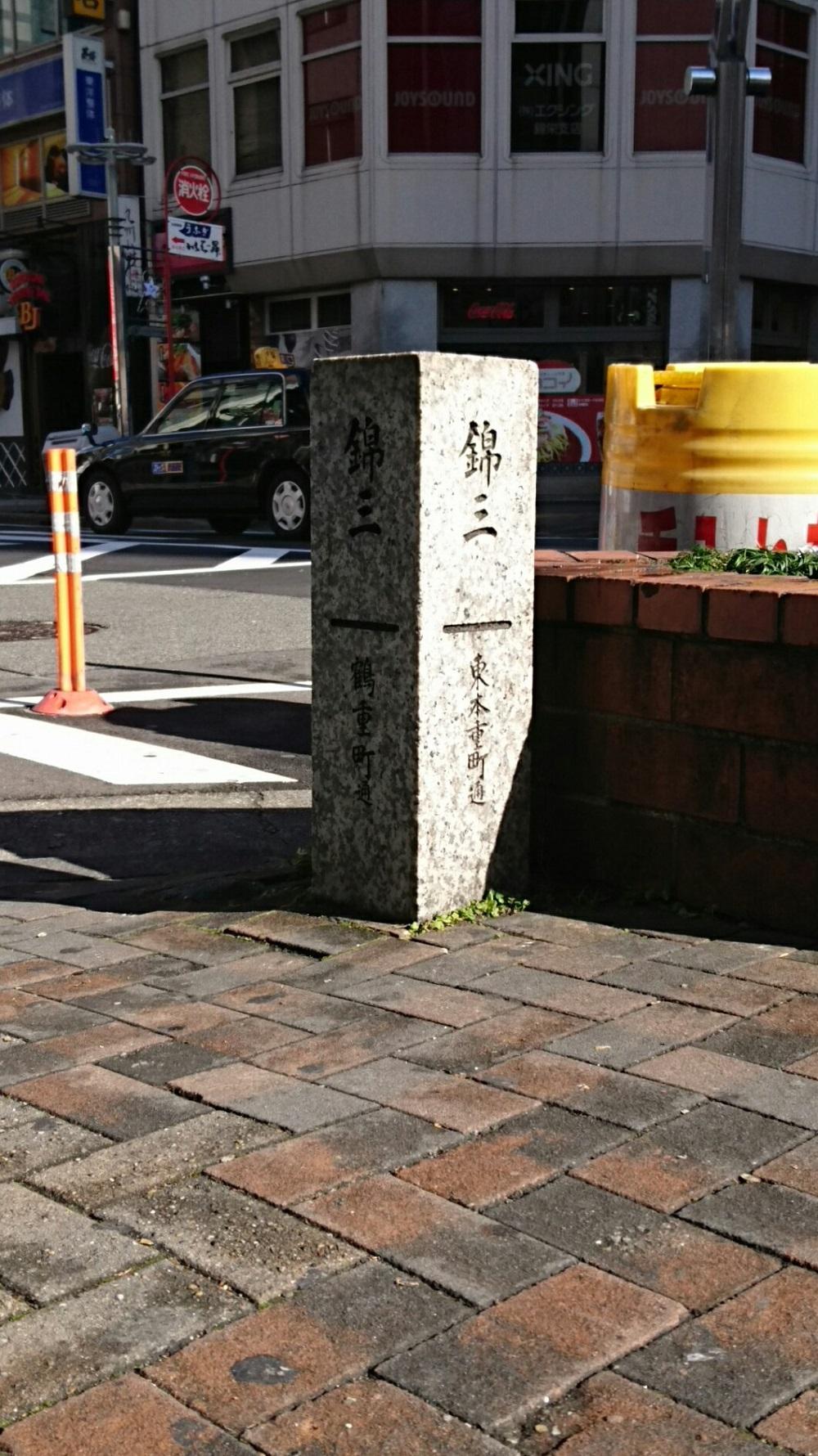 2017.12.28 犬山 (14) みちしるべ - 鶴重町どおり/東本重町どおり 1000-1780