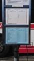 2017.12.28 犬山 (27) 明治村バス停 - 時刻表 1080-1920