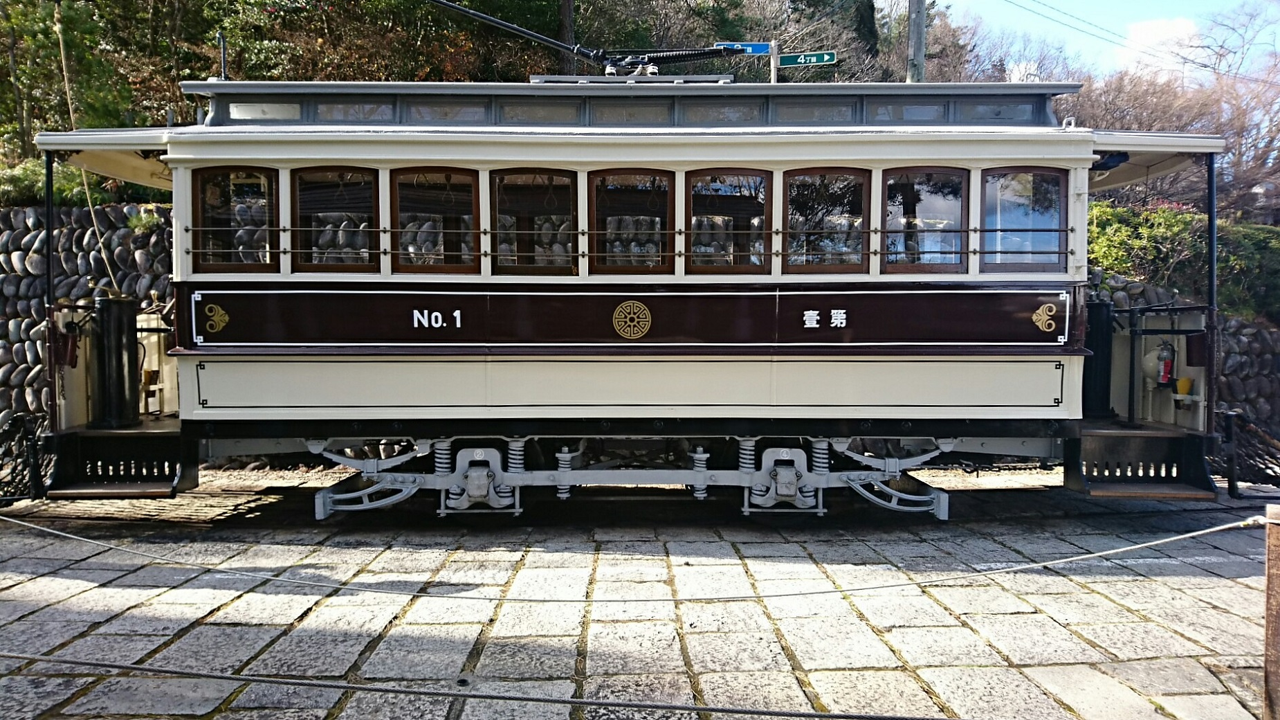 2017.12.28 明治村 (7) 京都市電 1850-1040