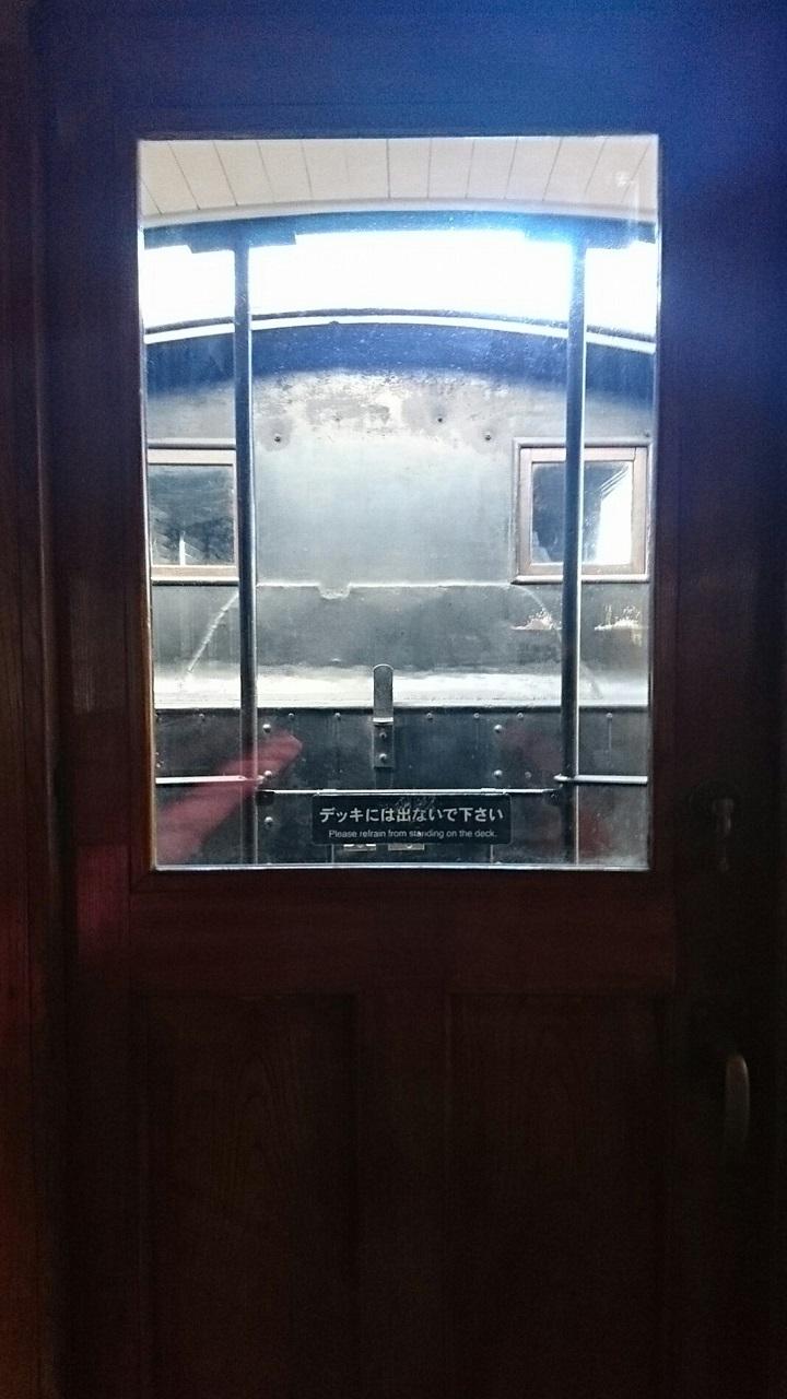 2017.12.28 明治村 (10) 蒸気機関車 720-1280