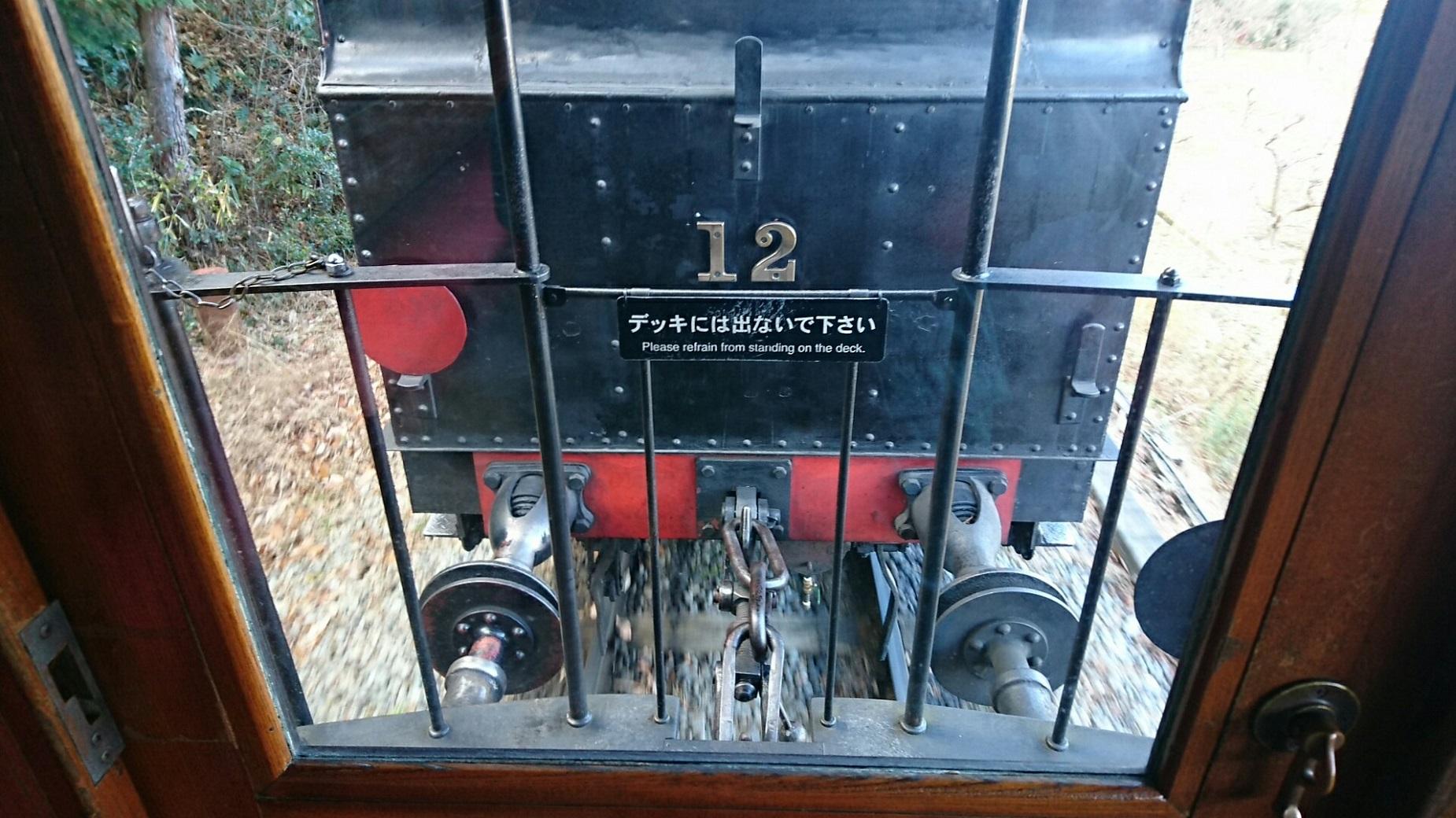 2017.12.28 明治村 (12) 蒸気機関車 1850-1040