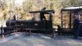 2017.12.28 明治村 (14) 蒸気機関車 1920-1080