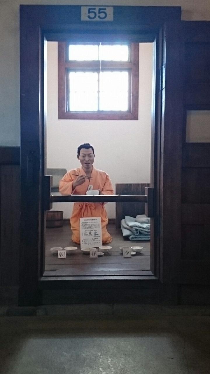 2017.12.28 明治村 (17) 網走刑務所第5舎 - 独房 720-1280