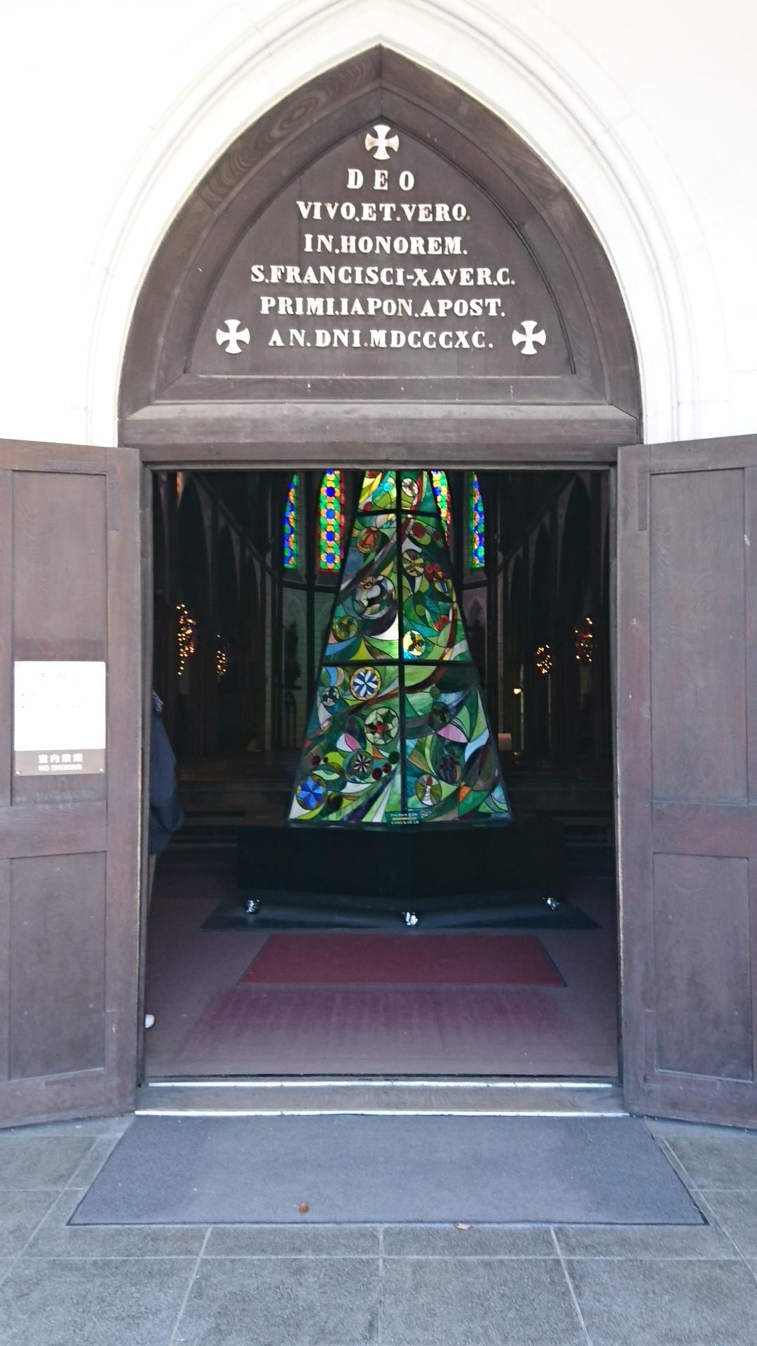 2017.12.28 明治村 (20) 聖ザビエル天主堂 1080-1920