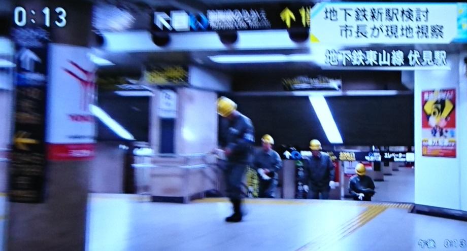 2017.12.29 柳橋駅のニュース (1) 920-495