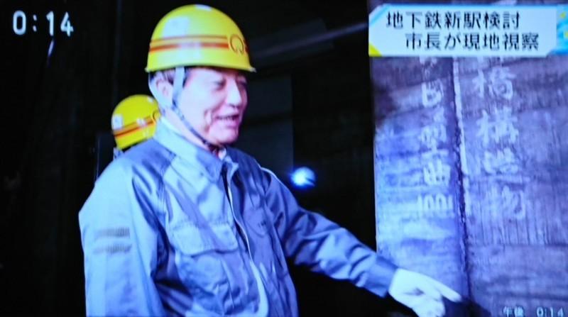 2017.12.29 柳橋駅のニュース (4) 1180-660