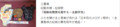 2017-12-29 松阪名物黒毛和牛モー太郎弁当