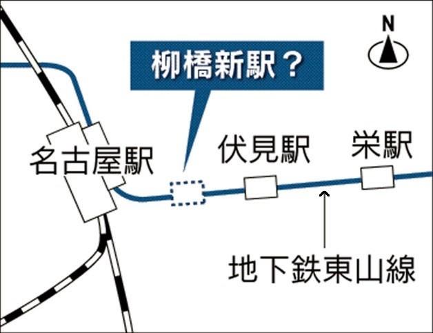 柳橋駅の位置図(にっけい)