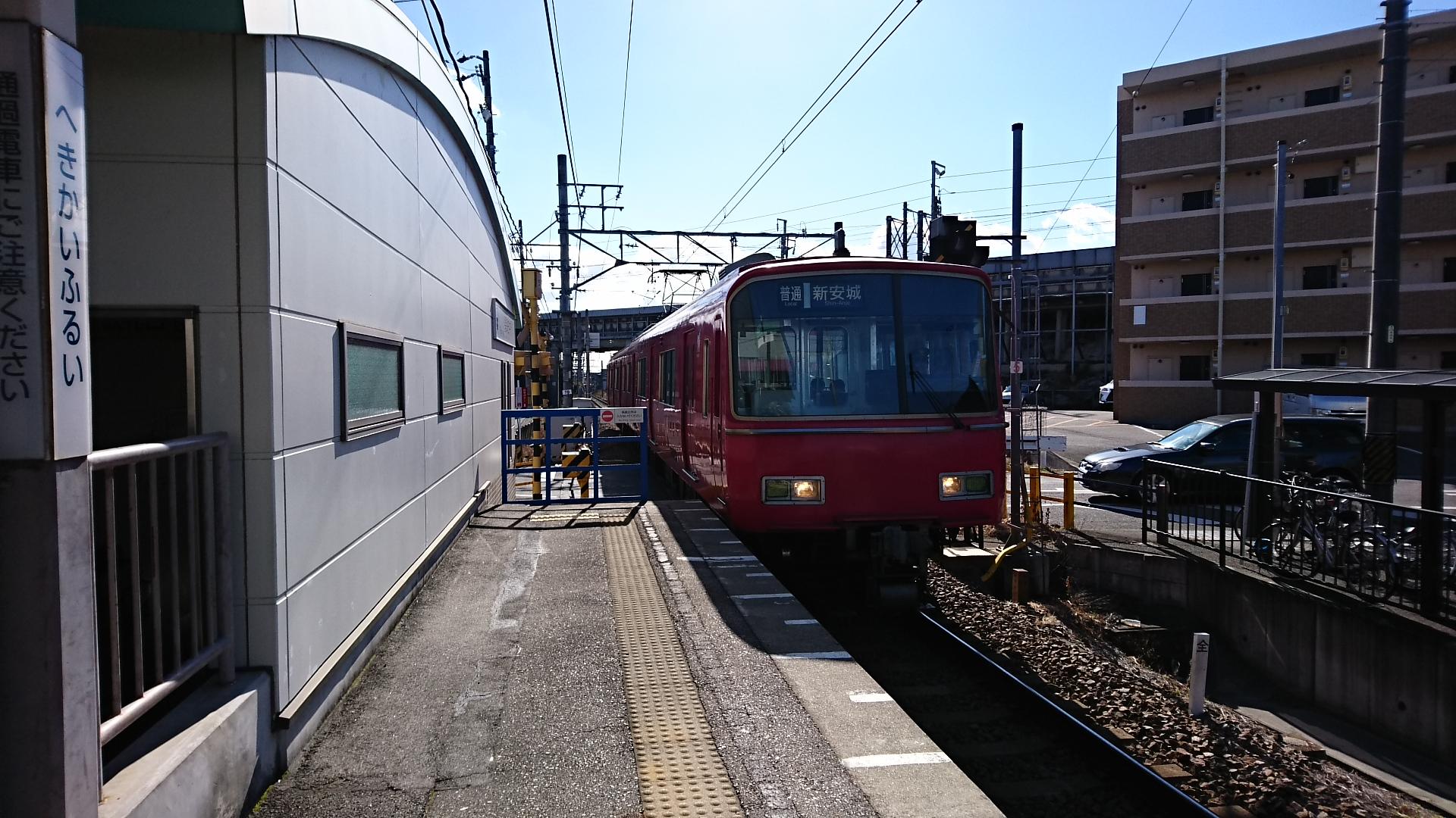 2018.1.3 名鉄 (1) 古井 - しんあんじょういきふつう 1920-1080