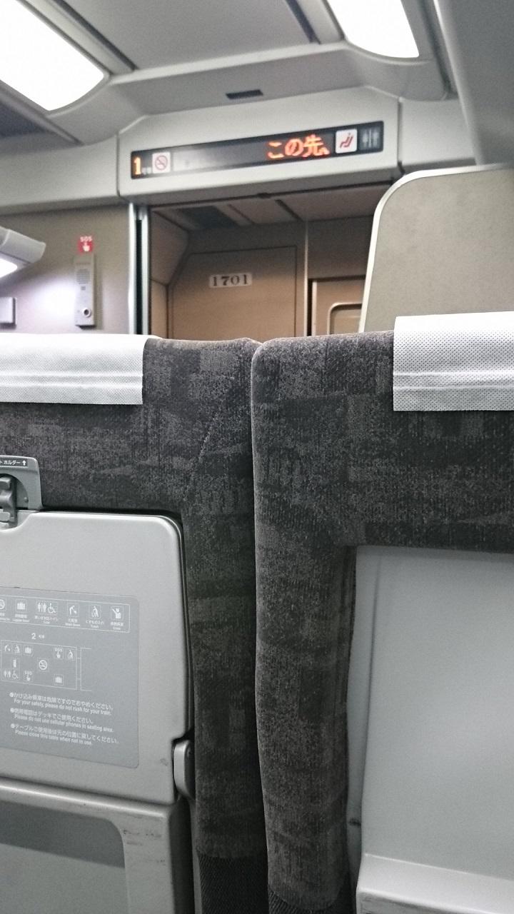 2018.1.8 名古屋 (15) 豊橋いき特急 - 金山のへん 720-1280