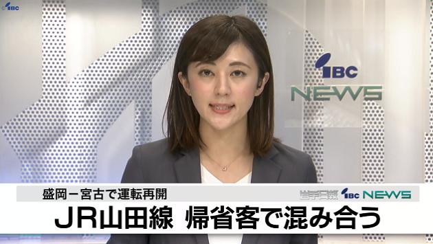 2017.12.30 山田線(岩手放送) (2)