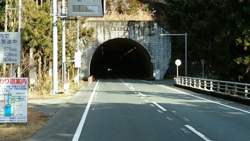 2018.1.11 みさくぼ (78) 北遠本線 - 秋葉トンネルてまえで右折 1850-1040