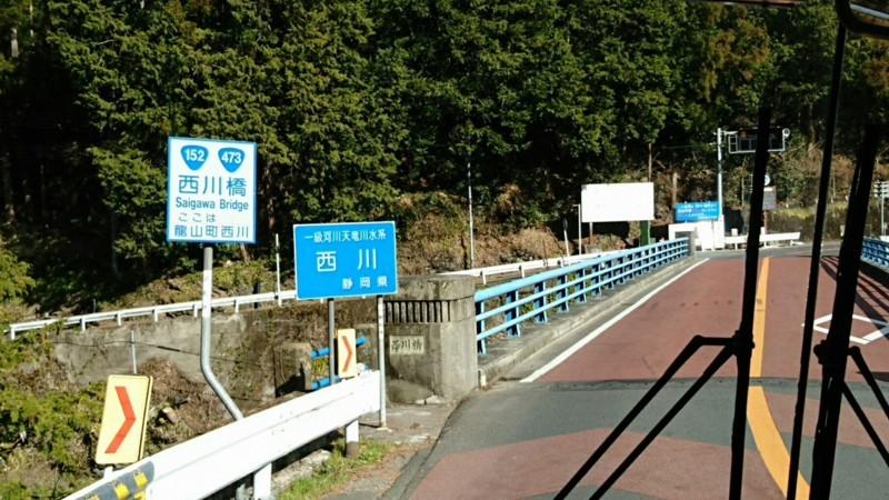 2018.1.11 みさくぼ (90) 北遠本線 - 西川橋をわたる 1280-720