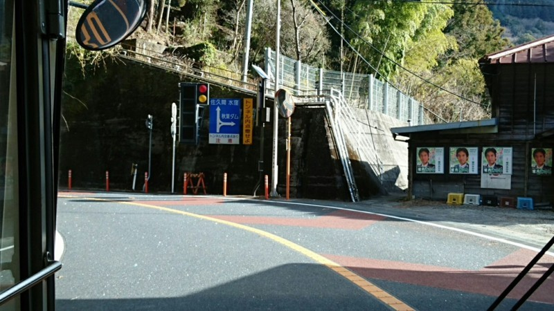 2018.1.11 みさくぼ (91) 北遠本線 - 竜山協働センターバス停 1280-720